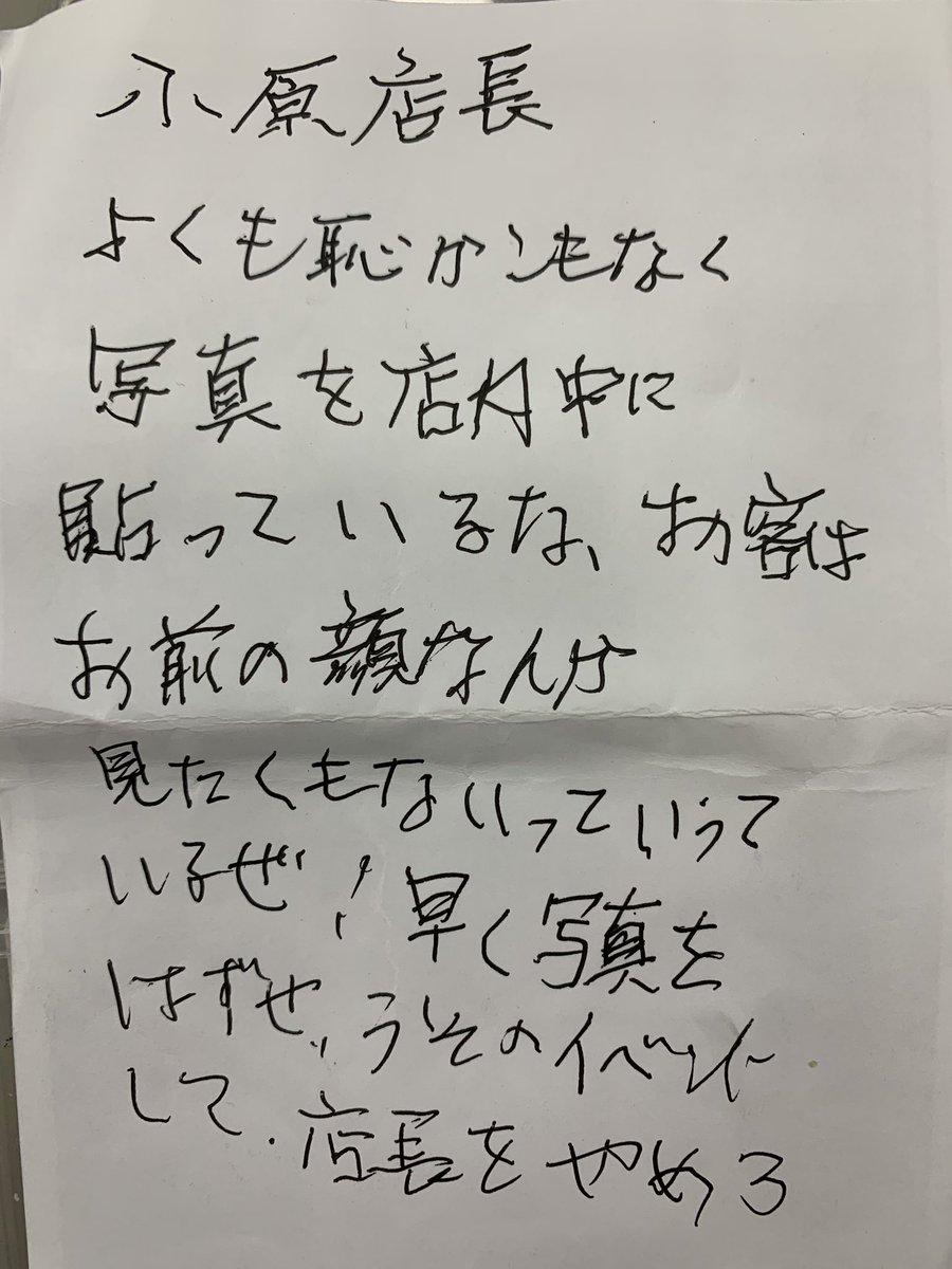 田中 ケイズ