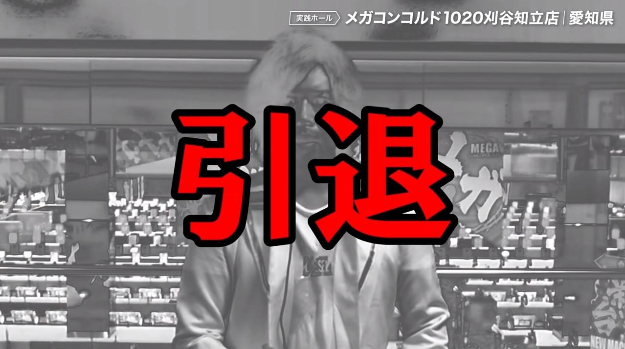 Kg tv ペカ る