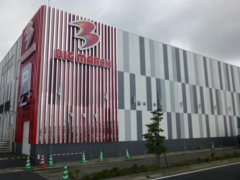 「ビックマーチ」が栃木県で沖ドキ撤去未定という強行策に突入!さらに栃木県遊協の組合長のホールも外していないとの噂も…